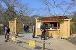 大沢池の拝観有料化に伴い、新たに設置された「大沢門」(京都市右京区・大覚寺)