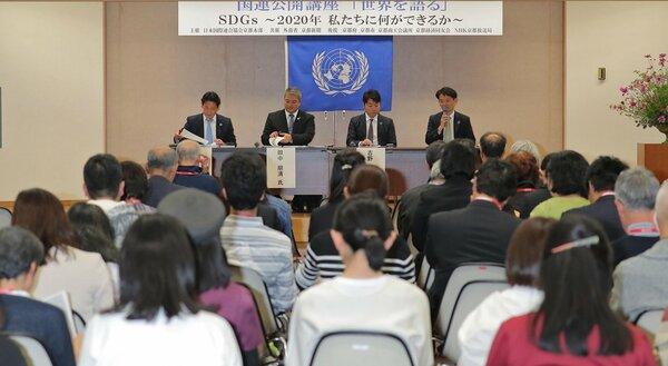 多くの聴講者が訪れていた日本国連協会京都本部主催の公開講座(2019年11月、京都市中京区・京都新聞文化ホール)