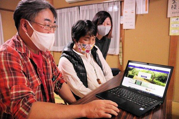 折居台自治会の公式サイト開設に携わったIT化推進委員会のメンバー