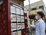本格的な味わいのケーキが購入できると人気の冷凍自動販売機(草津市渋川2丁目・スイーツ工房パパラボ)