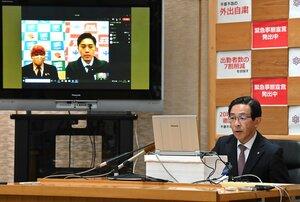 緊急事態宣言の期限などについて大阪、兵庫の両府県知事とオンラインで話し合う西脇知事(1日午後4時5分、京都市上京区・京都府庁)