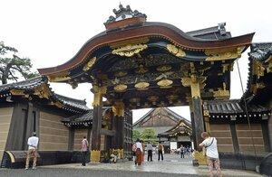 【資料写真】壮麗な二条城の唐門と二の丸御殿