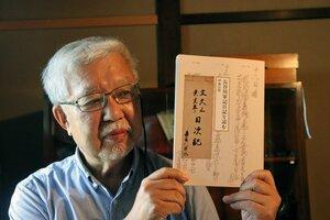 「長谷川軍記日記を読む」を著した伊東さん=京都市南区・長谷川家住宅