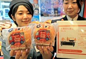 志津屋と京都市消防局がコラボし、3月1~7日に販売するカルネと、各店舗に掲示する「火事のたまご」