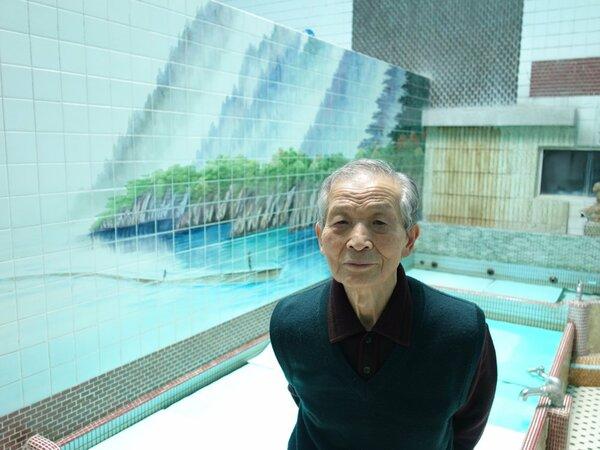 呉竹湯を64年にわたり経営してきた上谷さん。浴室の風景画も自身が下絵を描いた(京都市伏見区)