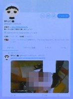 フェイクポルノが公開されていた容疑者のアカウントとみられるツイッターの画面(画像の一部を加工しています)