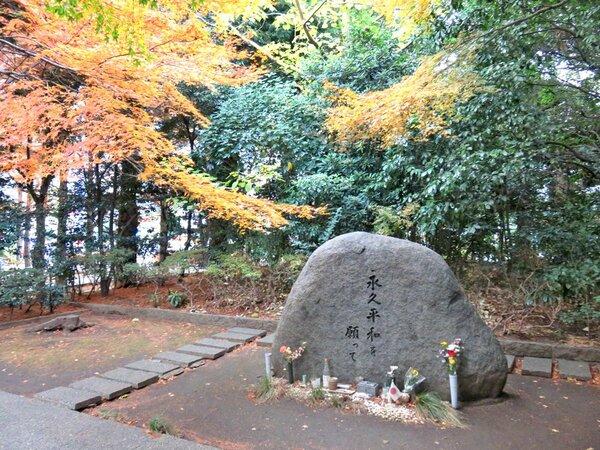 巣鴨プリズンの刑場跡地に立つ石碑。「永久平和を願って」と刻まれている(東京都豊島区)