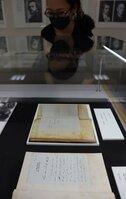 献本した自著に挟まれた状態で見つかったレオン・セーの書簡(彦根市・滋賀大彦根キャンパス)