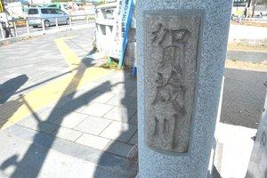 上賀茂神社近くの御薗橋は「賀茂川」となっている(京都市北区)