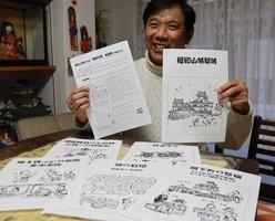総選挙に使うイラストと投票用紙を手に投票を呼び掛ける森下さん(福知山市上紺屋)
