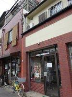 京都どうぶつあいごの会がオープンした野良ネコのための不妊手術専門病院。シェルターなどが入る従来の建物(左)での活動継続も決まった