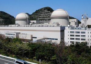 【資料写真】関西電力大飯原発3・4号機(福井県おおい町)