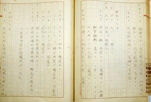 京都市動物園の「動物園沿革史」に収められた戦時中の園の記録。昭和19年3月に赤熊(ヒグマ)やライオンなどが殺処分されたことが記されている