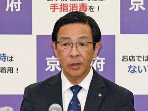 感染防止策を呼び掛ける西脇知事(3月18日、京都府庁)