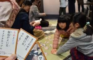 飼育するペンギンの豊かな個性を詠んだかるたで遊ぶ子どもたち(京都市下京区・京都水族館)