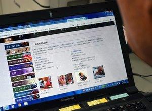 長岡京市観光協会のホームページに開設された「おもてなし店舗」の特設ページ