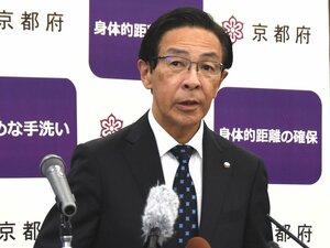 記者会見で新型コロナウイルス対策を発表する西脇隆俊知事(31日午後、京都市上京区・府庁)