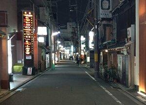 人通りの少ない繁華街・祇園(2020年11月27日、京都市東山区)