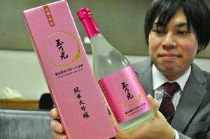 玉乃光酒造が発売した「純米大吟醸備前雄町100%生原酒」