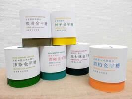 京都の名産を使った「京都金平糖」