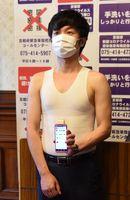 京都府が感染者の体調管理に導入するスマートウェア(京都市上京区・府庁)