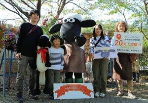 20万人目の来場者となった男子児童(左から2番目)とその家族=滋賀県米原市・ローザンベリー多和田