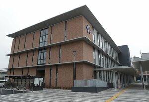滋賀県高島市役所