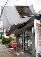 京都市で史上2番目の暴風を記録した2年前の台風21号で、吹き飛ばされて郵便局の屋根に落下したプレハブ施設(2018年9月4日、京都市南区)