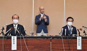 緊急事態宣言の要請について会見する西脇知事(右)と門川市長=10日午前10時18分、京都市上京区・府庁