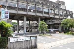 【資料写真】宮津市役所