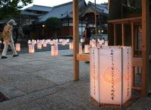 「盆施餓鬼・献灯回向法要」で職員有志一同によって奉納された灯籠(京都市上京区・清浄華院)