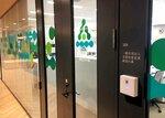立石氏の感染を受け20日まで閉鎖される「京都知恵産業創造の森」の事務所(京都市下京区)