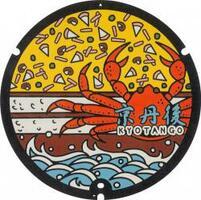 カニや海、丹後ばらずしがあしらわれた井上さんの作品=京丹後市提供