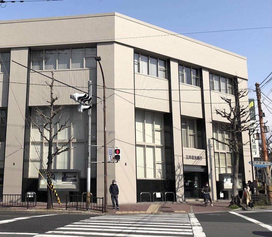 三井住友銀行の支店行員が新型コロナ感染 海外渡航歴なし、マスク着用 ...