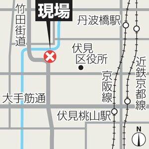 京都市伏見区で男性2人が刺された現場