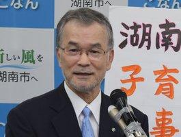 生田邦夫・湖南市長(2020年10月撮影)