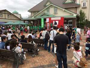 今月9日には、あいとうメロンの抽選会や種とばし大会などが開かれた(東近江市妹町・道の駅あいとうマーガレットステーション)=同ステーション提供