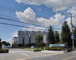 ふるさと納税の返礼品として、サントリービール工場「京都ブルワリー」の商品に期待が集まる(長岡京市調子3丁目)