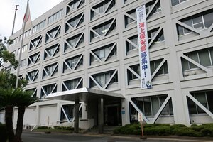 【資料写真】舞鶴港湾合同庁舎