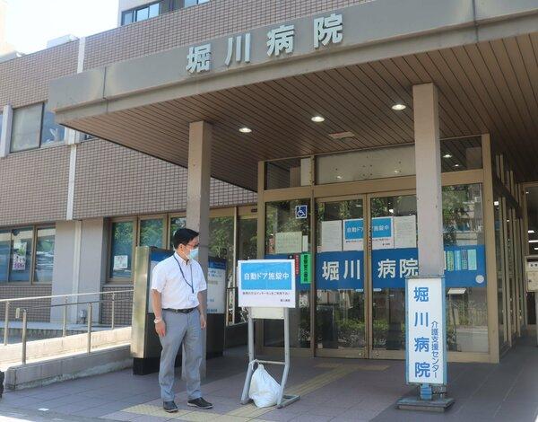 5月1日以降、新たな感染者が確認されず、「収束」に至った堀川病院(京都市上京区)