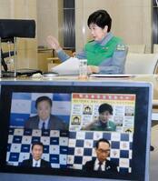 1都3県の知事によるテレビ会議に出席する東京都の小池百合子知事(奥)=23日午後、都庁
