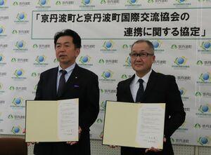 災害時の外国人居住者の避難サポートに向けて協定を結んだ太田町長(左)と北村会長=京丹波町蒲生・町役場