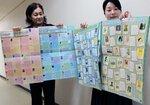 子どもたちに読書を習慣付けてもらおうと、県教育委員会が作成したおすすめの本の紹介ポスター(大津市・県庁)