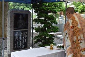 建立された記念碑(舞鶴市北吸・大聖寺)