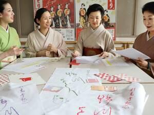 新元号記念などをあしらった新作グッズを考えた芸妓たち(京都市中京区・先斗町歌舞練場)