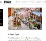 人気都市ランキングで京都が1位に選ばれたことを発表するコンデ・ナスト・トラベラーのサイト