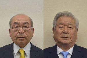 (左から)野瀬喜久男氏、西川誠一氏