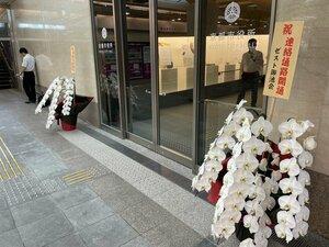 完成した地下通路入り口には花が飾られている。財政難の中、市民にとっては、祝うべきことなのか(同)
