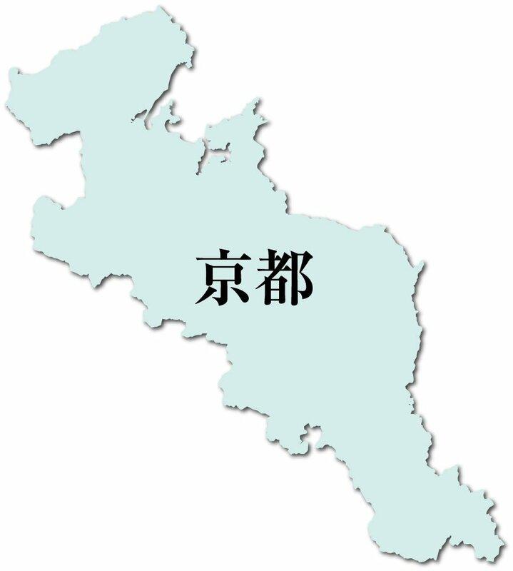 京都 府 コロナ 感染