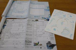 複写できるようにした届け出用紙と、写しが納められるオリジナルの台紙